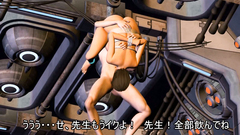 Extreme BDSM sex action in the spaceship where two busty 3d babes are humiliated